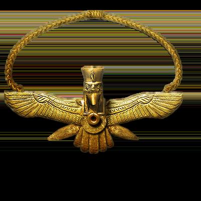 Wings of Apris-Fol
